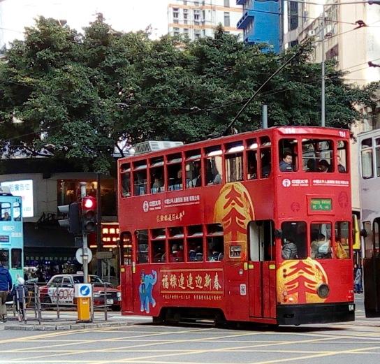 The double decker buses in Hong Kong.