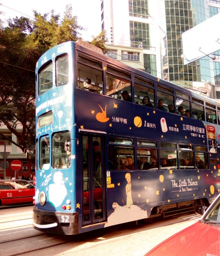 I love the tram system on Hong Kong Island.